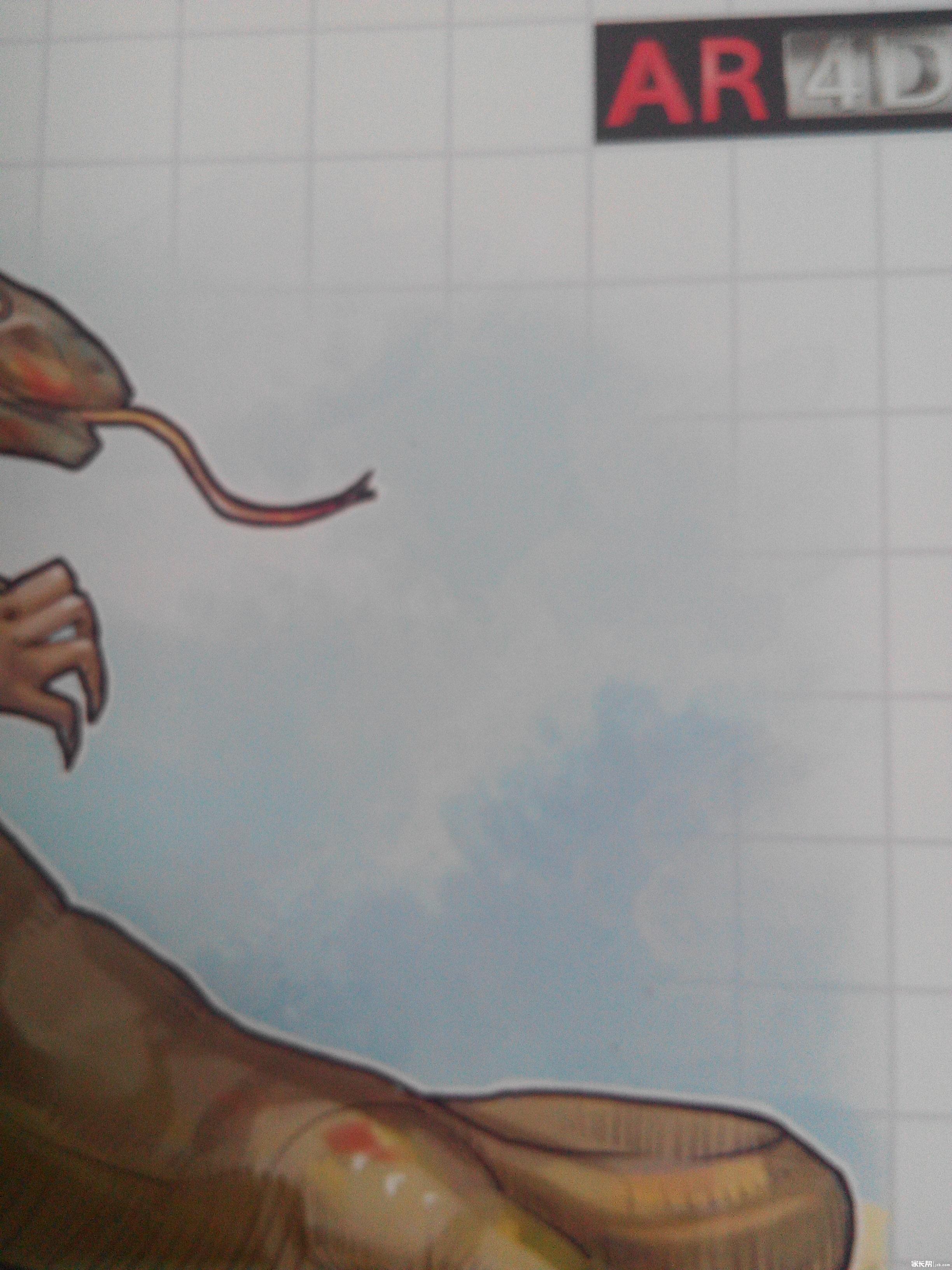 《艾布克的立体笔记---探索狂野动物》书评