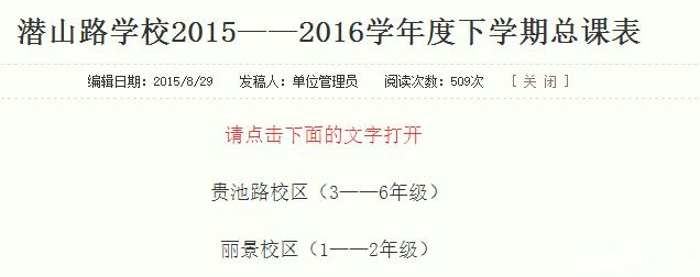 QQ截图20160929101614.png