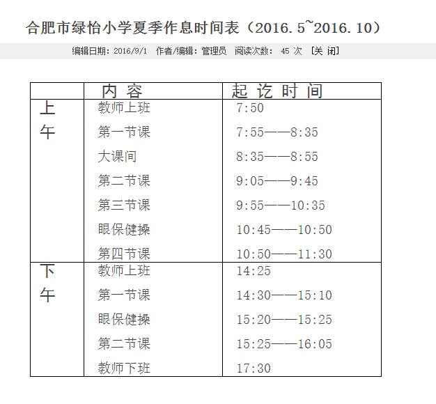QQ截图20160929174037.png
