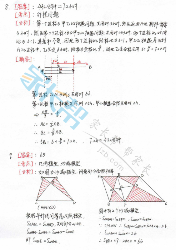 3_副本.png