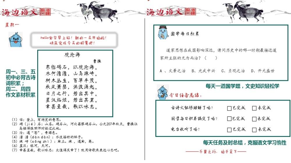 【长城计划】使用说明.jpg