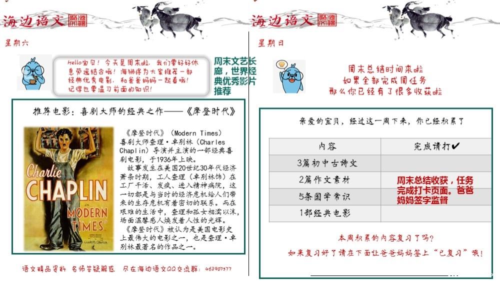 【长城计划】使用说明2-7.jpg