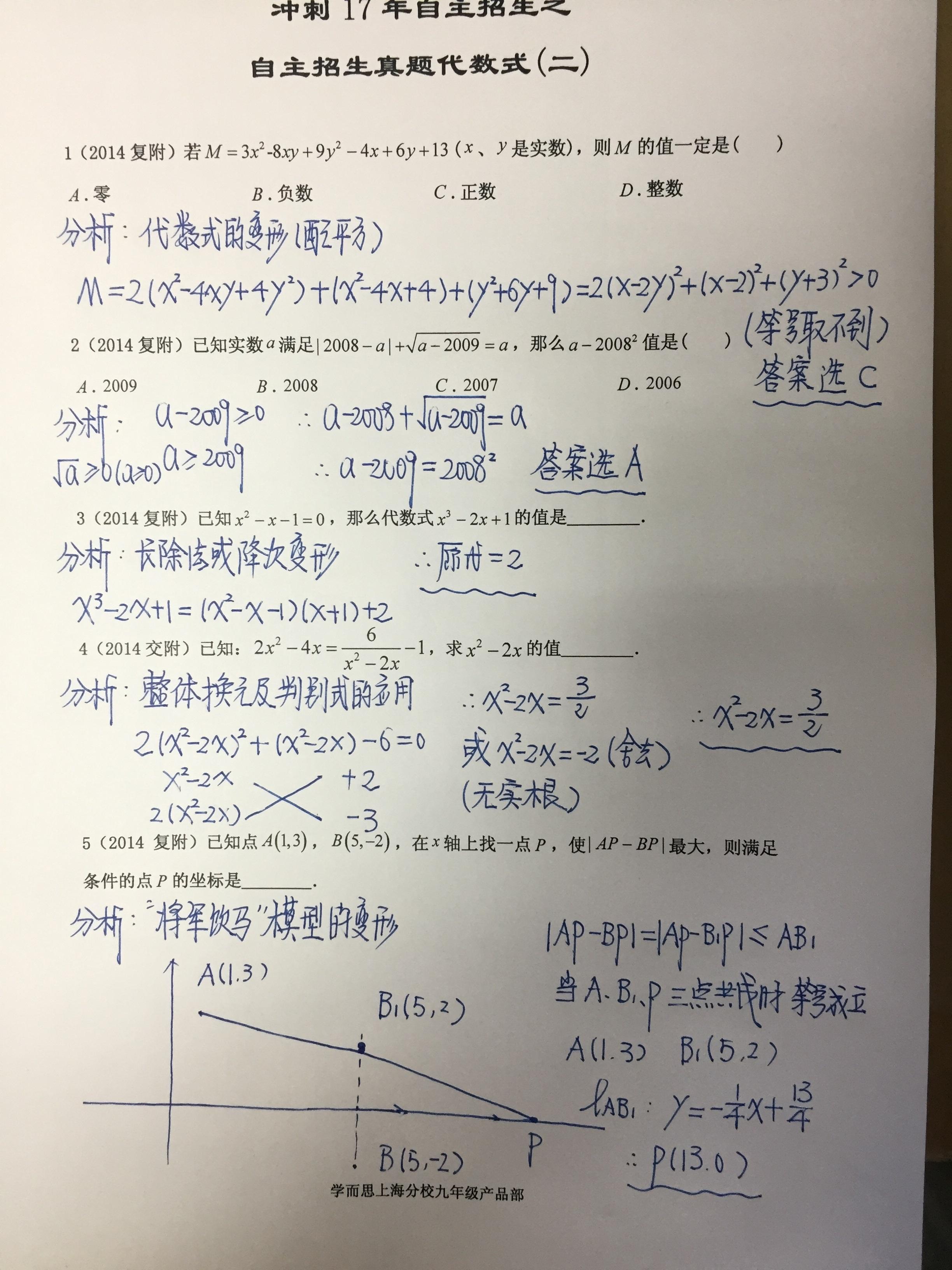 代数式二1.JPG