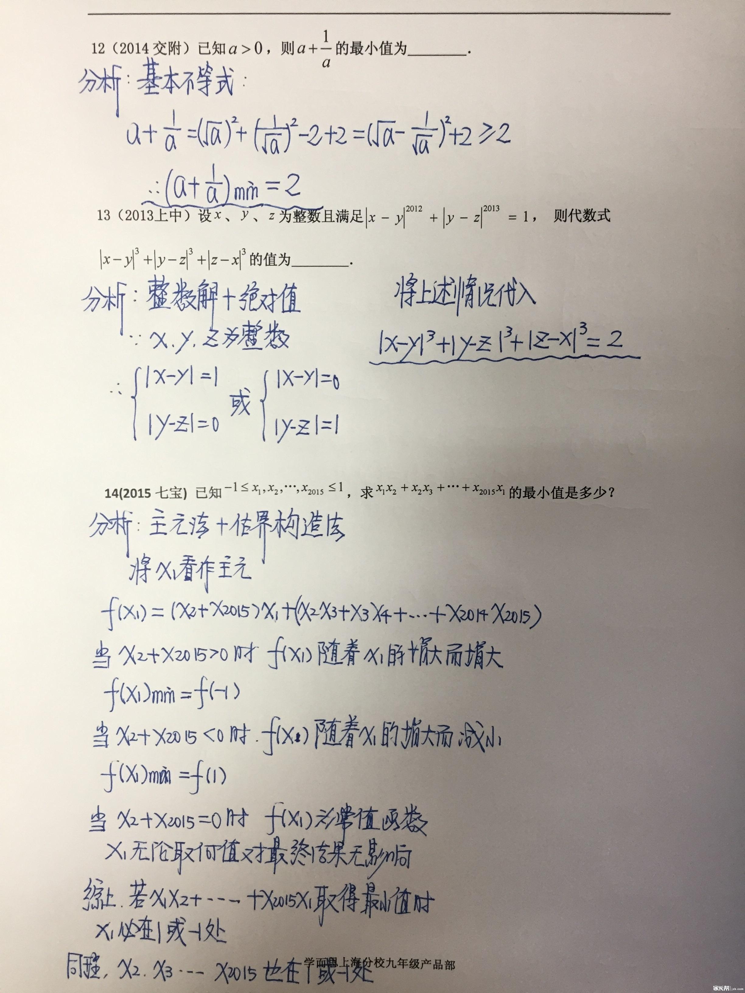 代数式二3.JPG