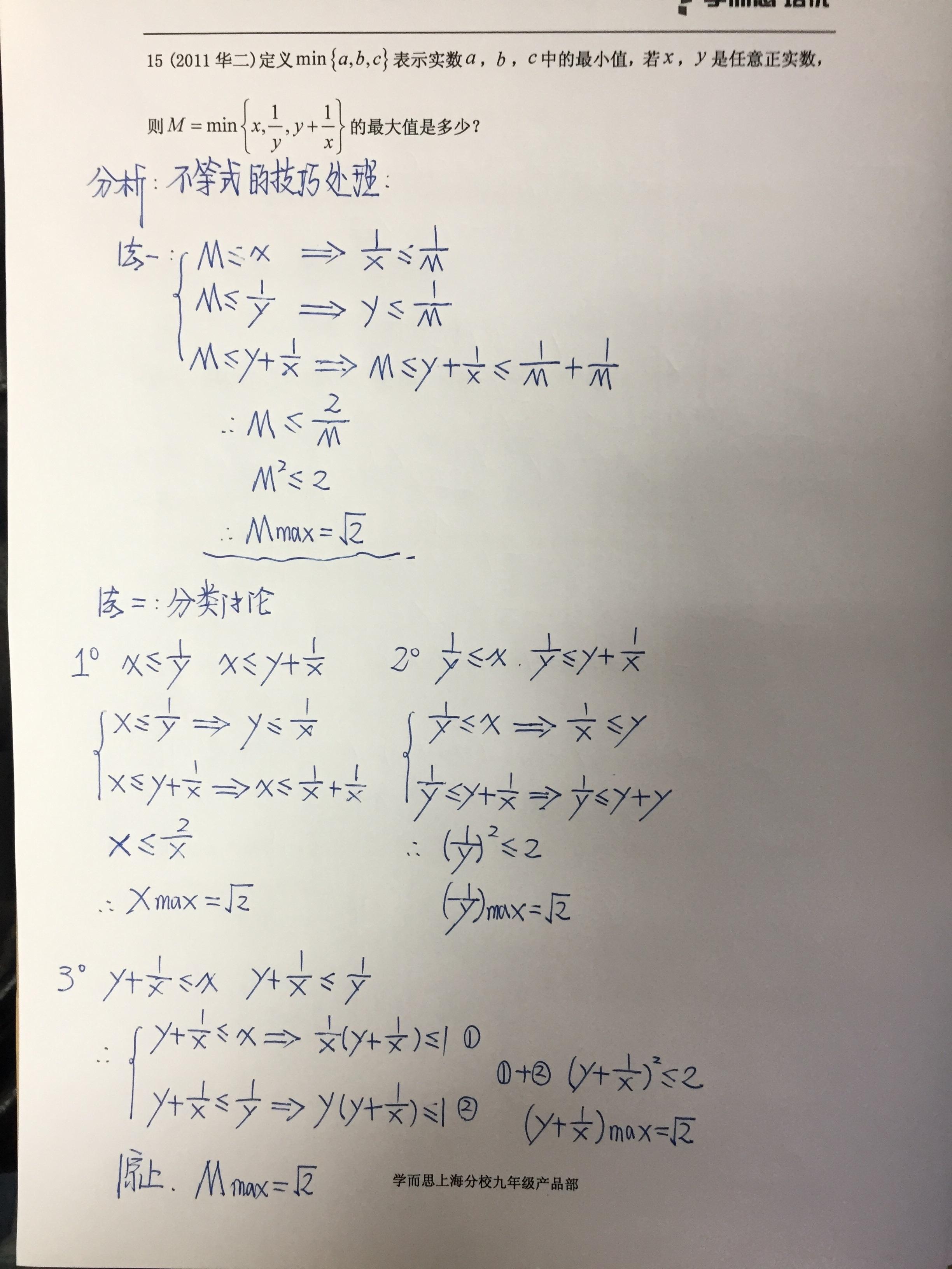 代数式二5.JPG
