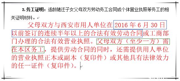 QQ图片20161014115507.png