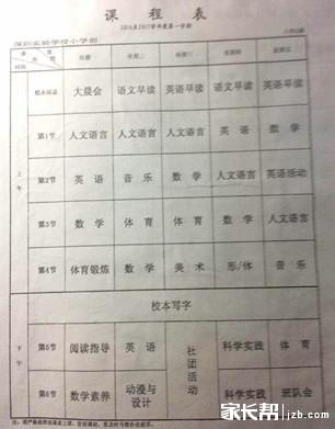 8D4CA0BCCA3AC1DF241B2494454F02EF_副本.jpg
