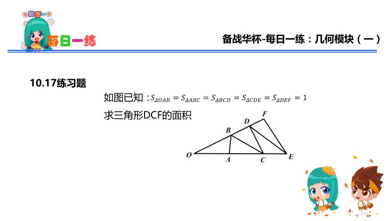 几何(一).png