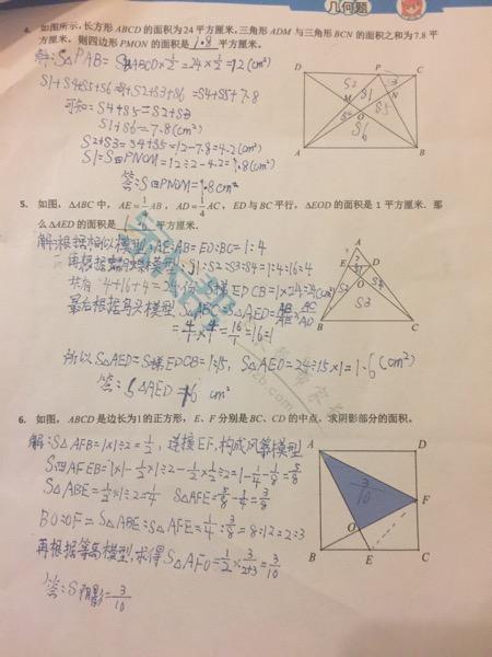 759EA445-0B43-45F9-88C1-01B86F45F557.jpg