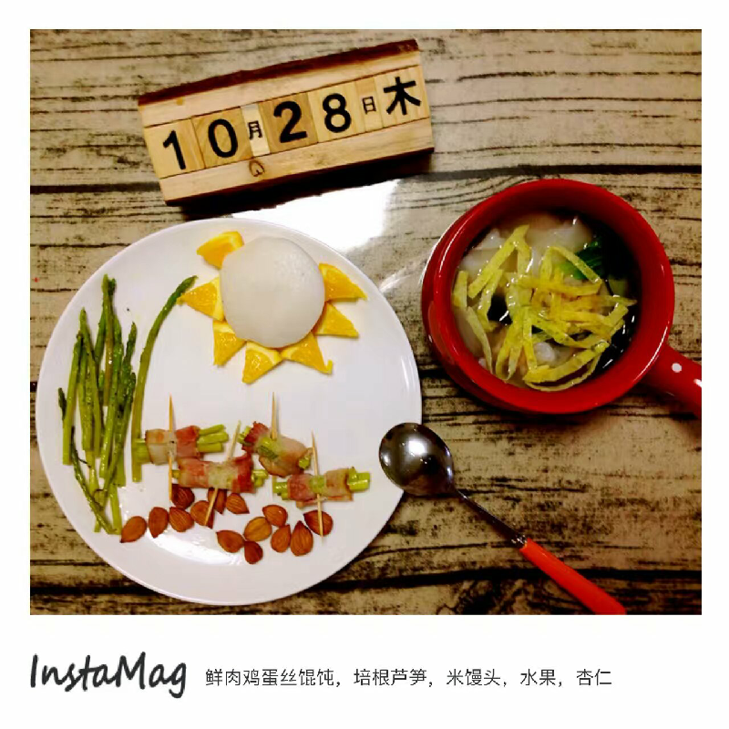 IMG20161028_230034.jpg