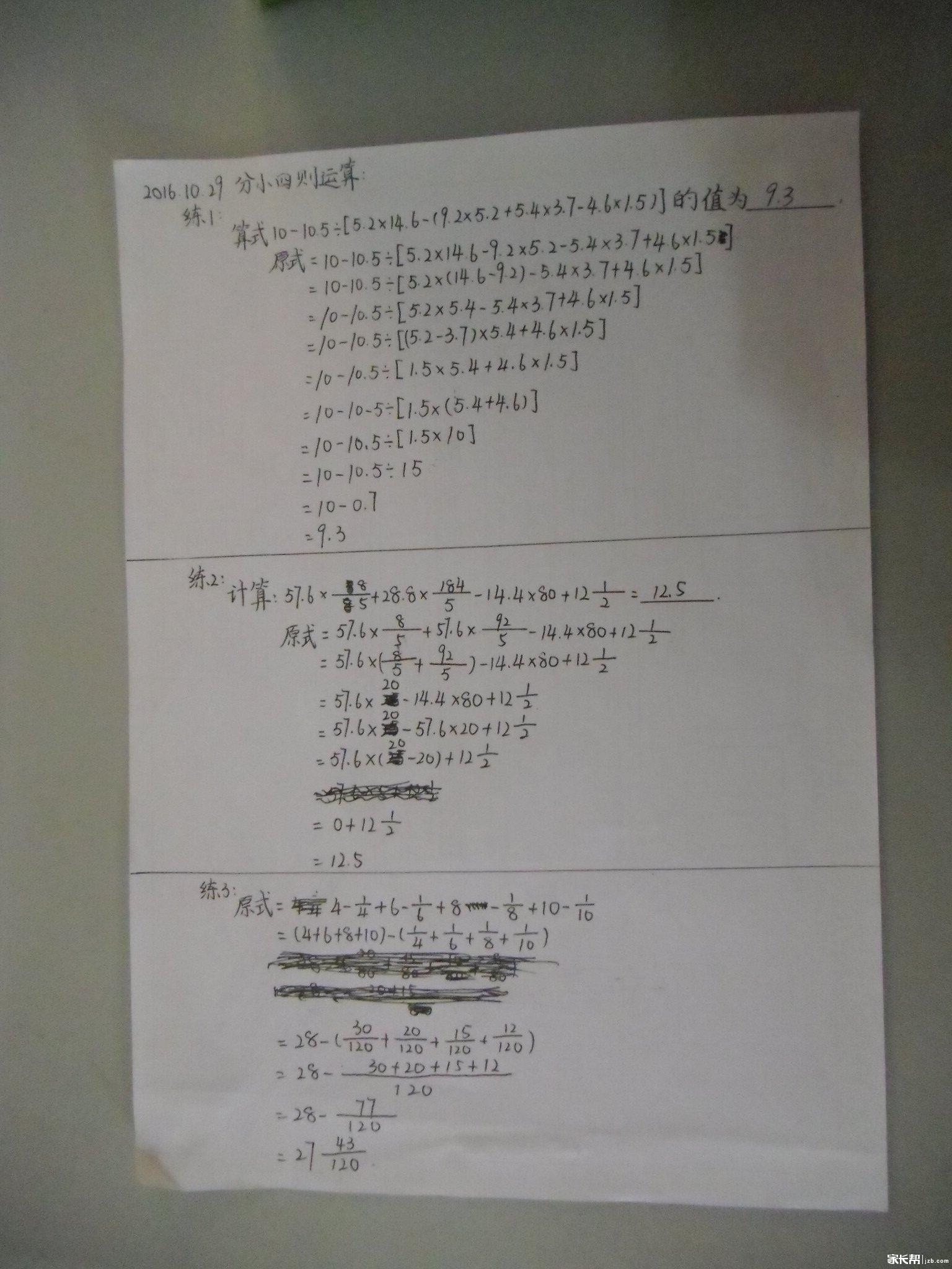 练1、2、3.JPG