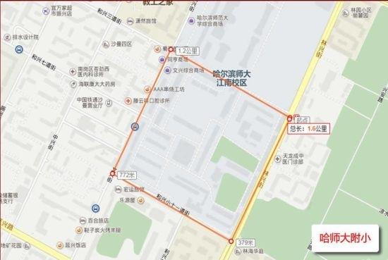 尔滨市部分小学学区划分及对口初中分布图 附详解图片