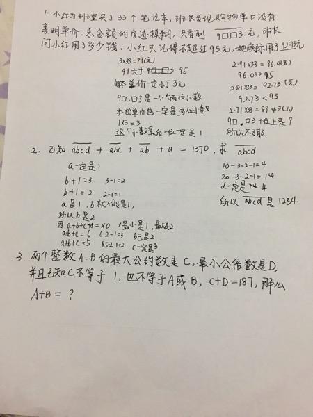 FE6406E1-06B6-4ED2-92DB-FD339A16127B.jpg