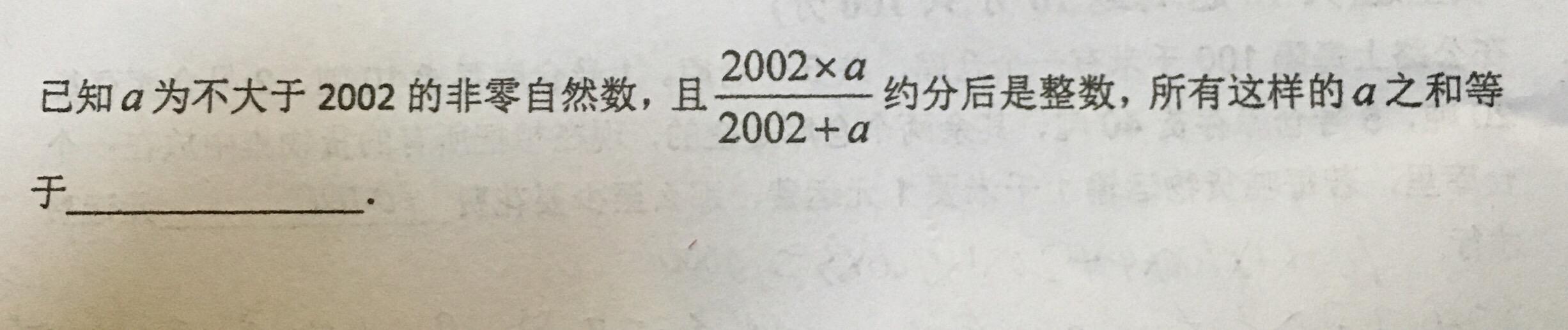 2F33C181-7DD3-4F0C-AB10-2618A594100E.jpg