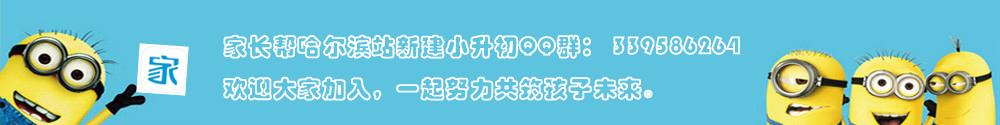 哈尔滨logo.jpg