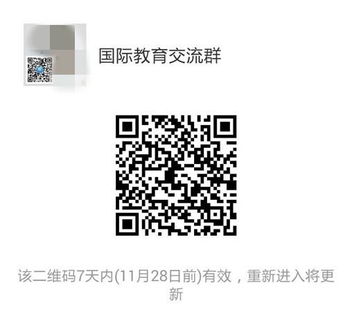 dcda44c19232e561bcc52f7cce0012c0-sz_37809.jpg@1l_640w.jpg