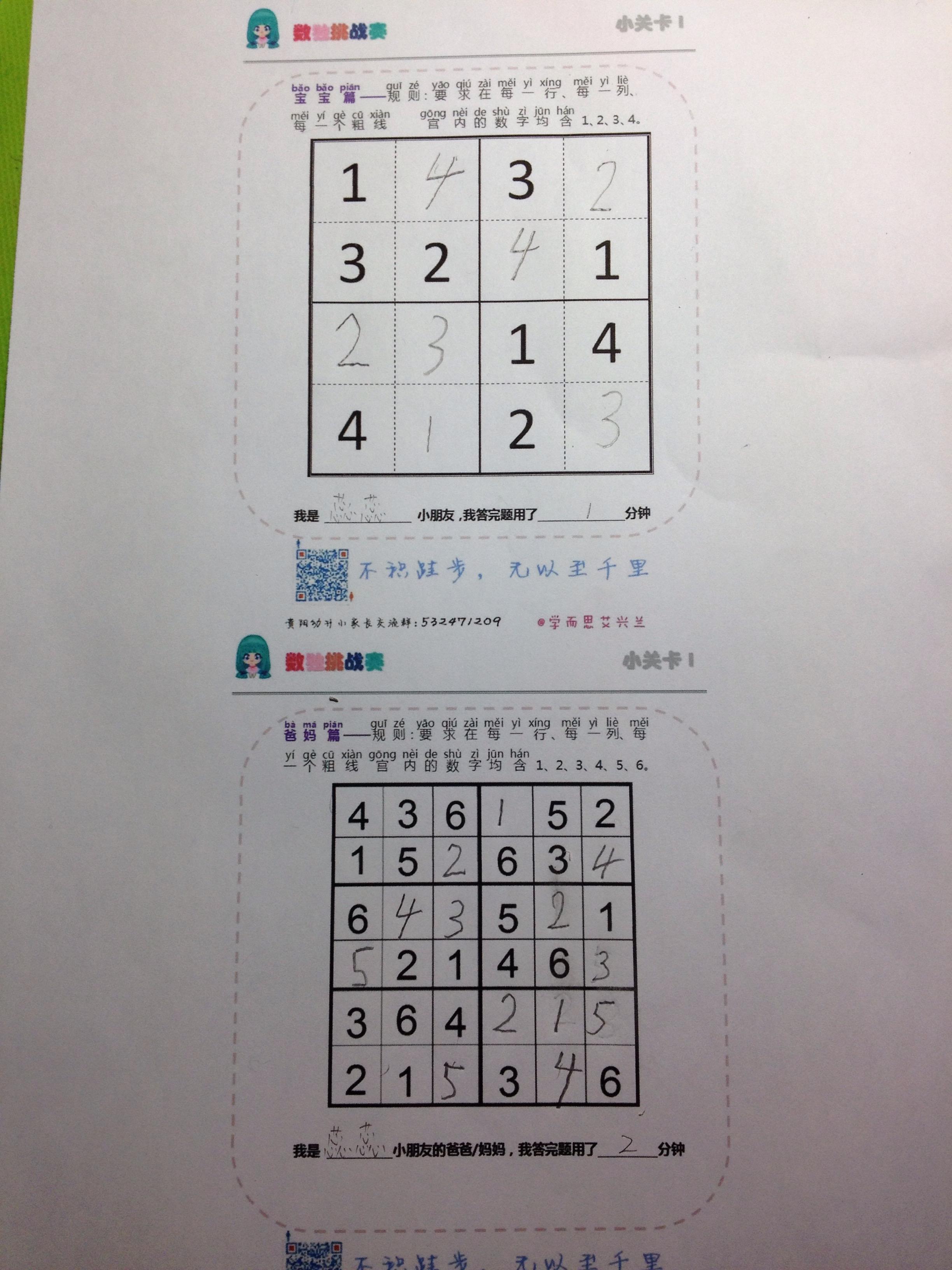 CEBD7100-7F58-4CF4-A627-C1357B57CDAB.jpg