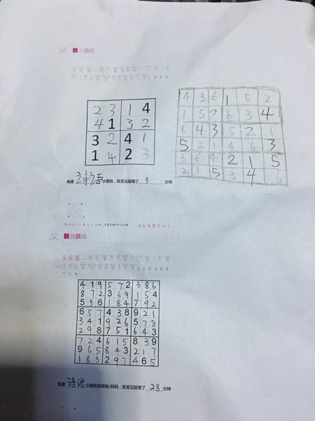 D81E71C2-895C-4826-813E-B09CAB64FD5B.jpg