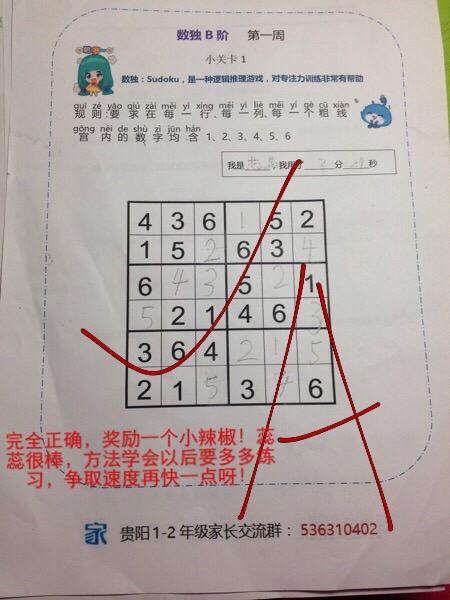 4ED93A1E-C13C-4BE7-AA4D-E04B4D3C06B1.jpg