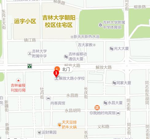 长春市朝阳区公办学区各小学划分小学获奖新闻图片