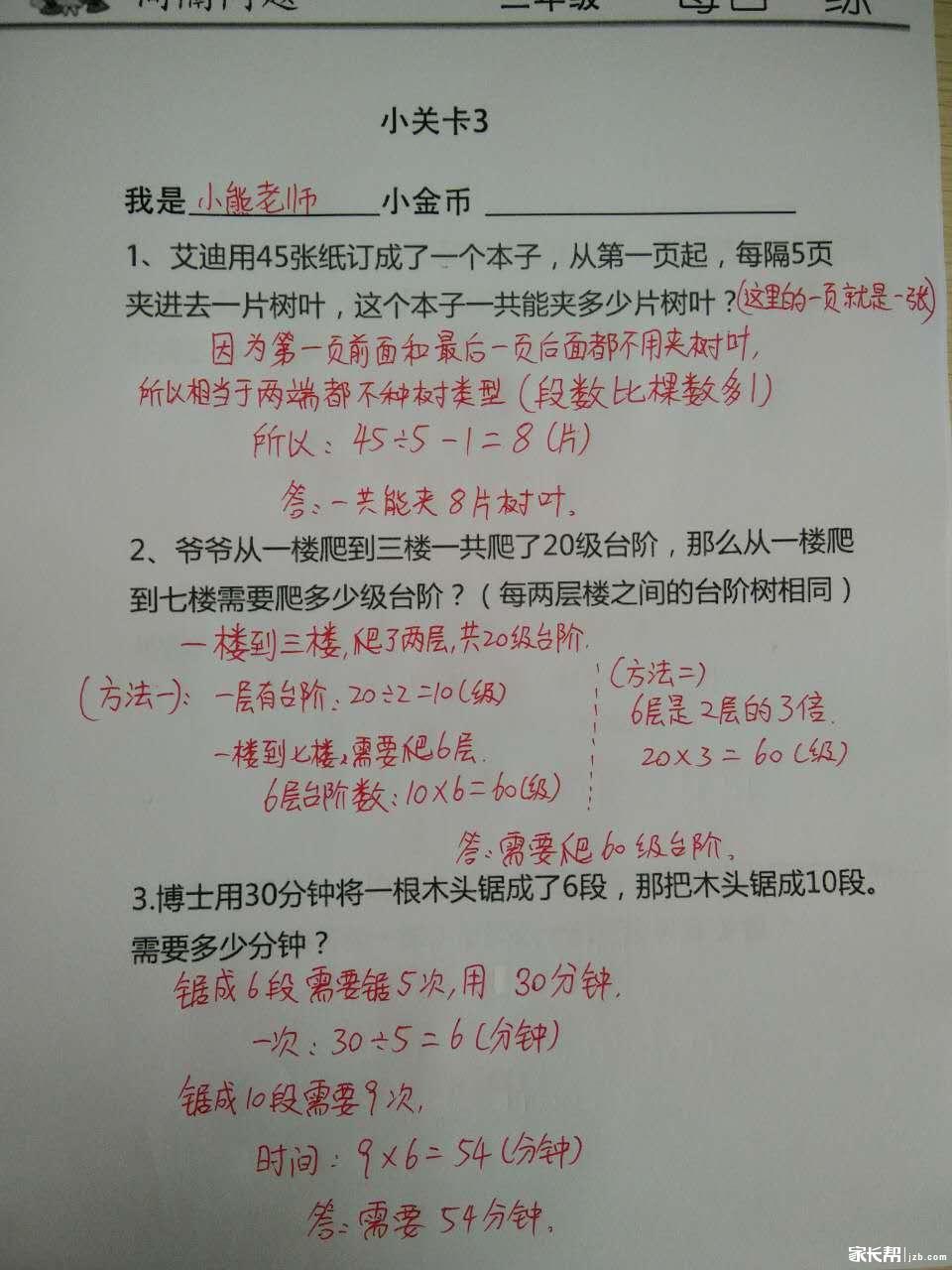解析3.jpg