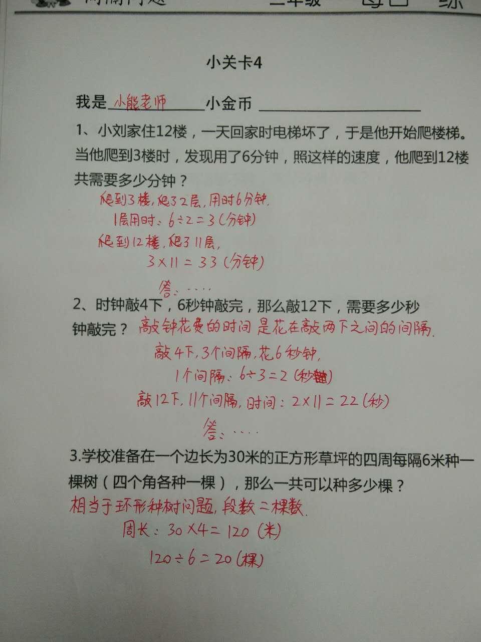 解析4.jpg