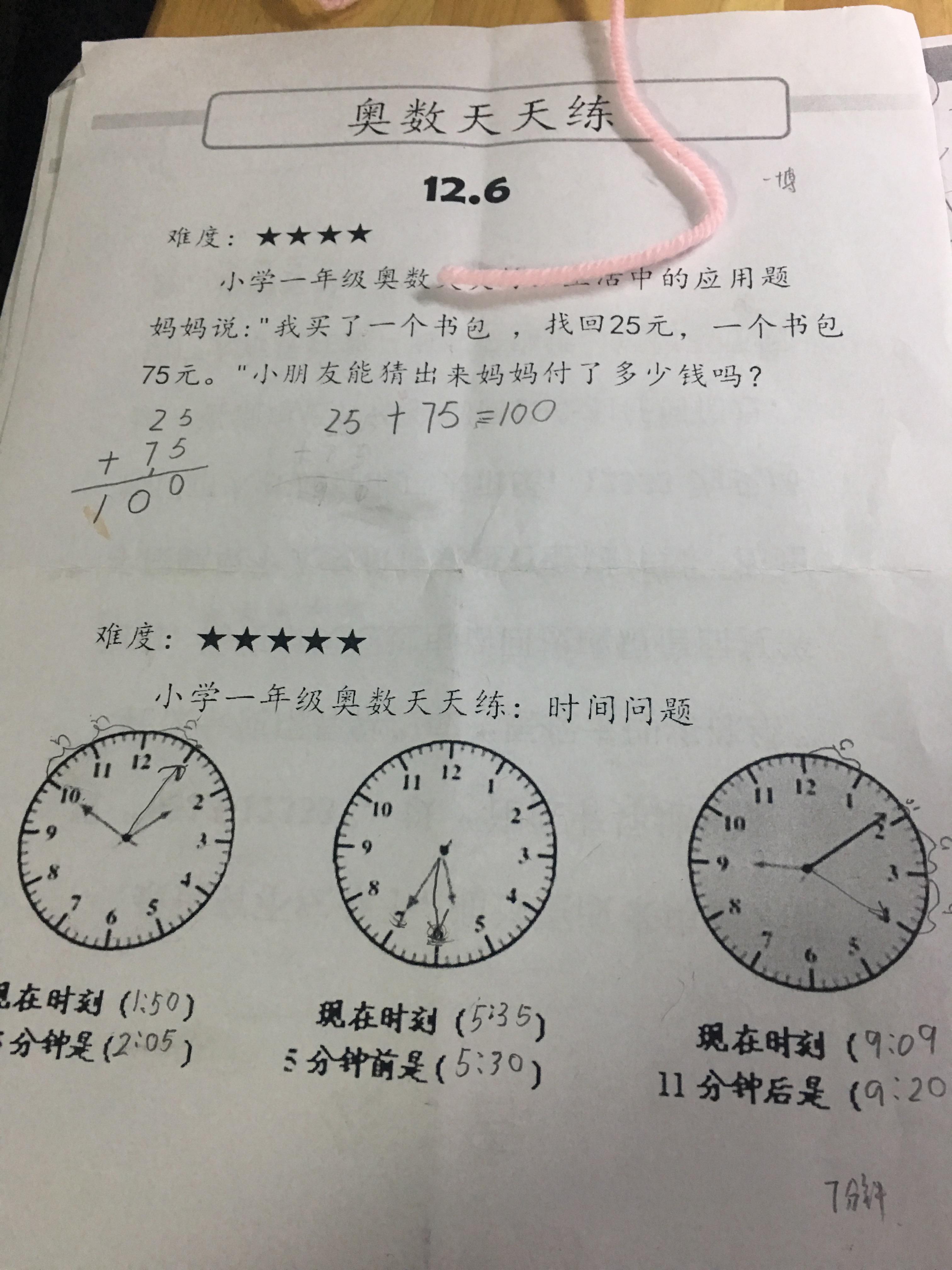 8C5D5FCA-17E0-4F0A-9F98-4EB9BBF09998.jpg