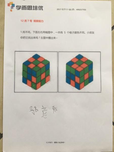 A65426BB-FF7F-45F7-A074-6B5FAD8C5361.jpg