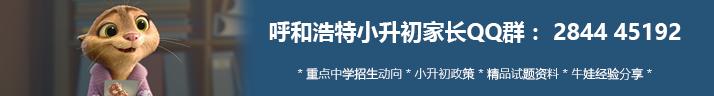 呼和浩特小班长论坛个性签名.png