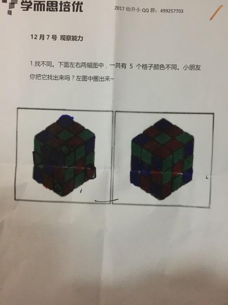 9E4E305D-3A47-4CEA-84D9-782B49C458F1.jpg