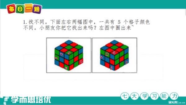 68912B1E-0AB3-41A9-A671-CFA8D7F20A42.jpg