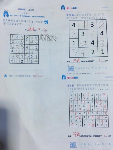 52E3D446-D7B2-4123-BA7E-D5039D946523.jpg