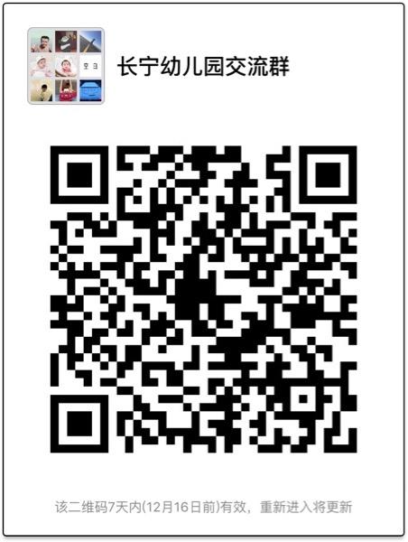 BF4E2010-DD84-4E9B-9CB4-BF683A858B17.jpg