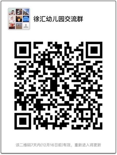 5C7816E1-A762-4A86-AA76-E38B5B482F38.jpg