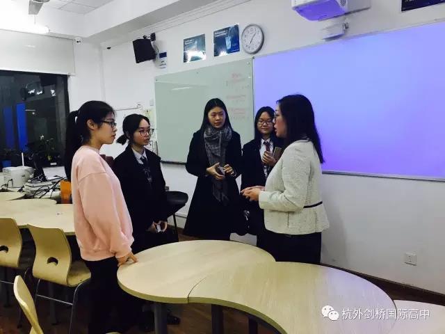【杭外国际部新闻】瑞士知名学校入党剑桥高中高中来访政审材料范文图片