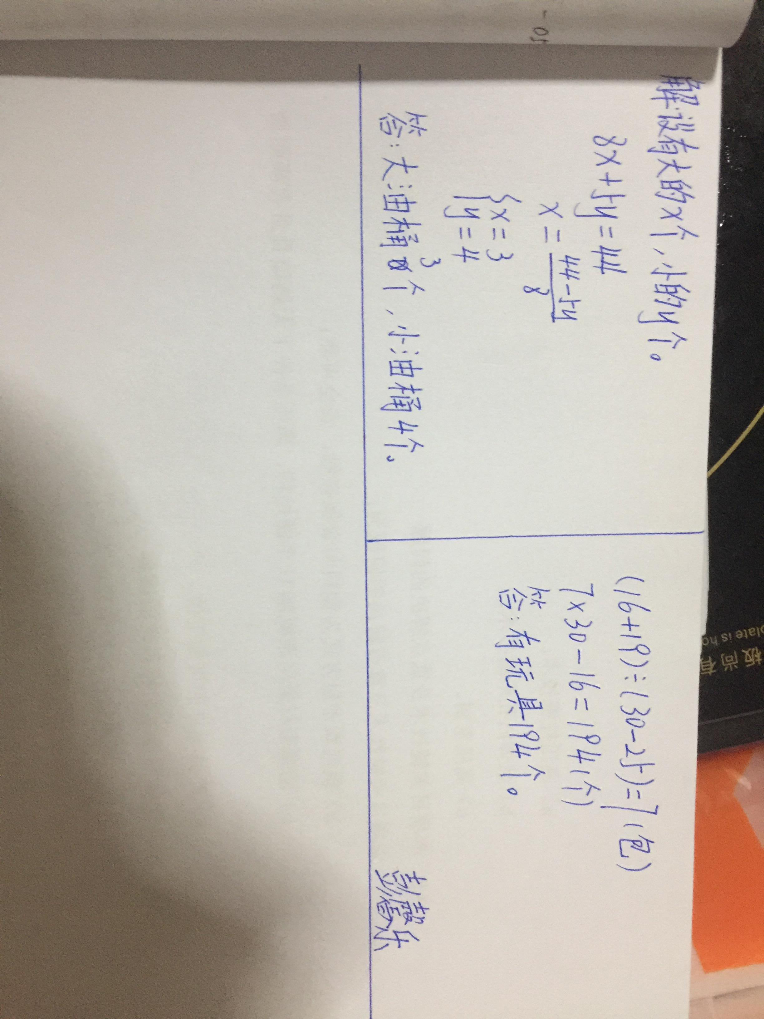 CAF12844-2CF3-41C8-9AC5-7BE6F877677C.jpg