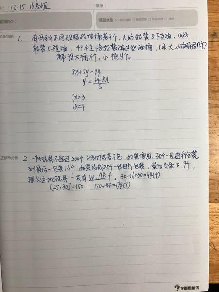 F75E732F-2436-4EE5-9CF8-5EFA1C8307C8.jpg