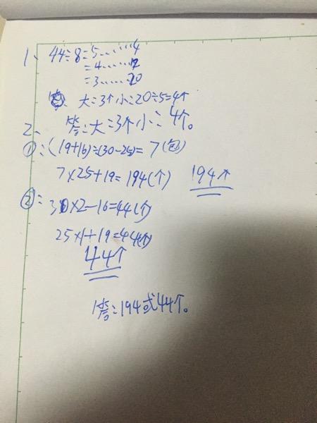 D056A288-D80C-4BD0-B971-48D5AF9ACF43.jpg