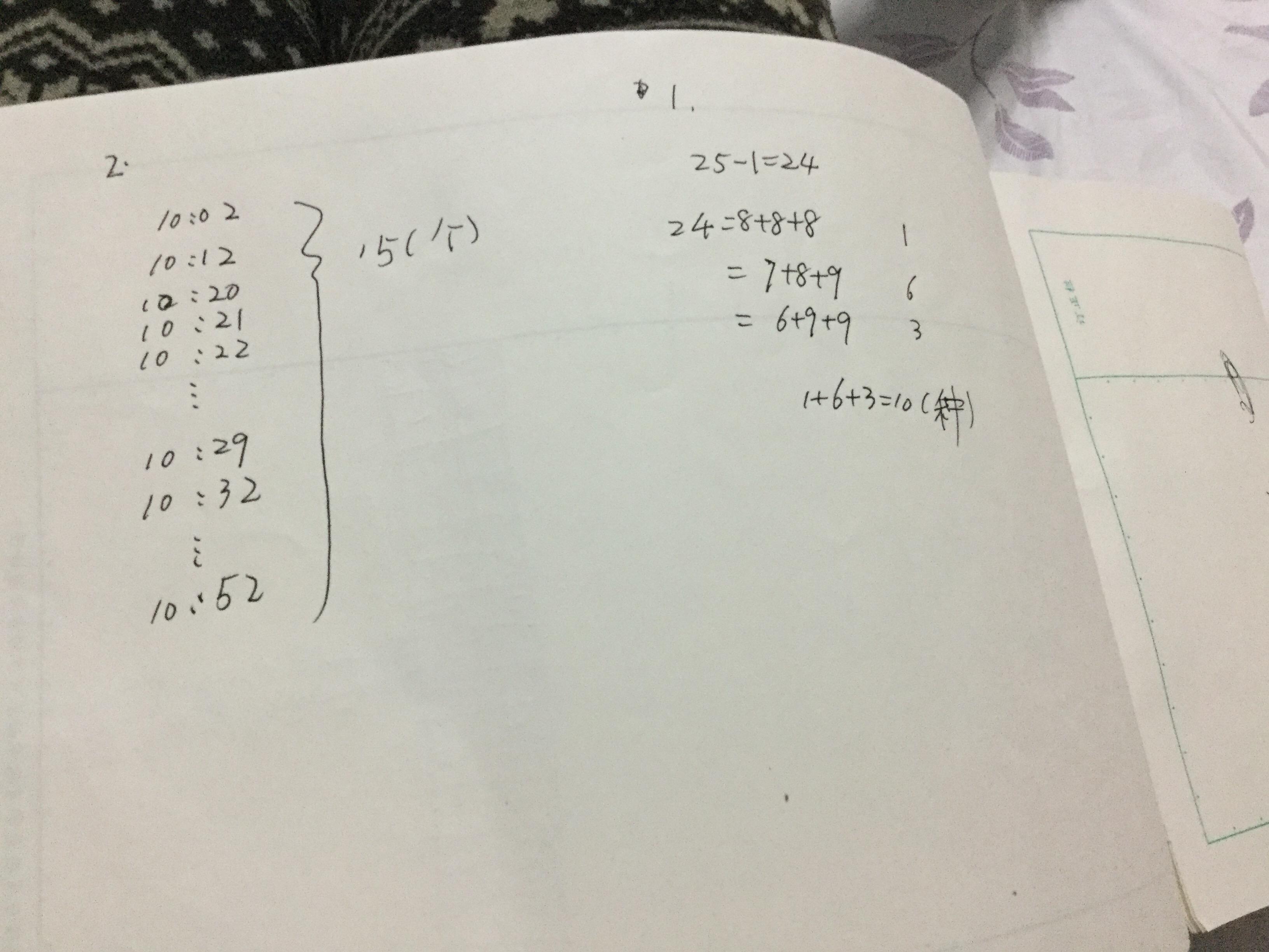 90CE2281-C9E0-44BB-8124-A08EC17D7005.jpg