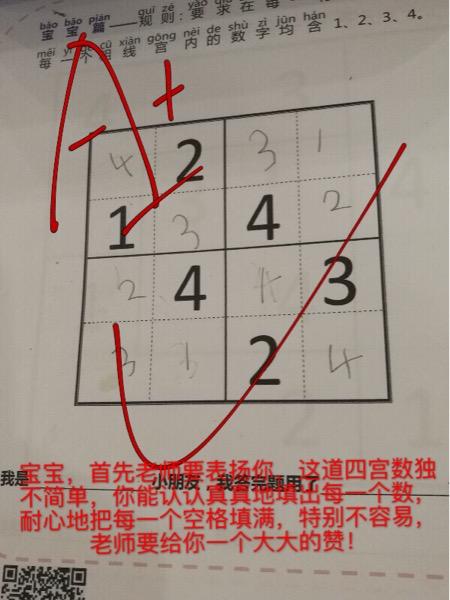 3995A2DD-68C3-4F7F-8E46-0C571E51268F.jpg