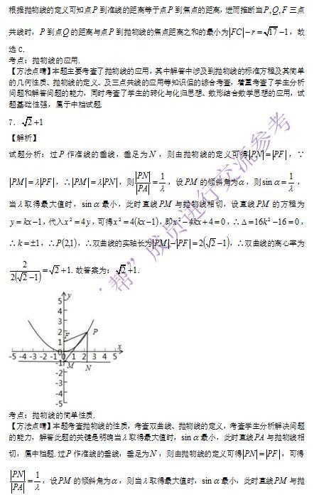 精炼(5).jpg