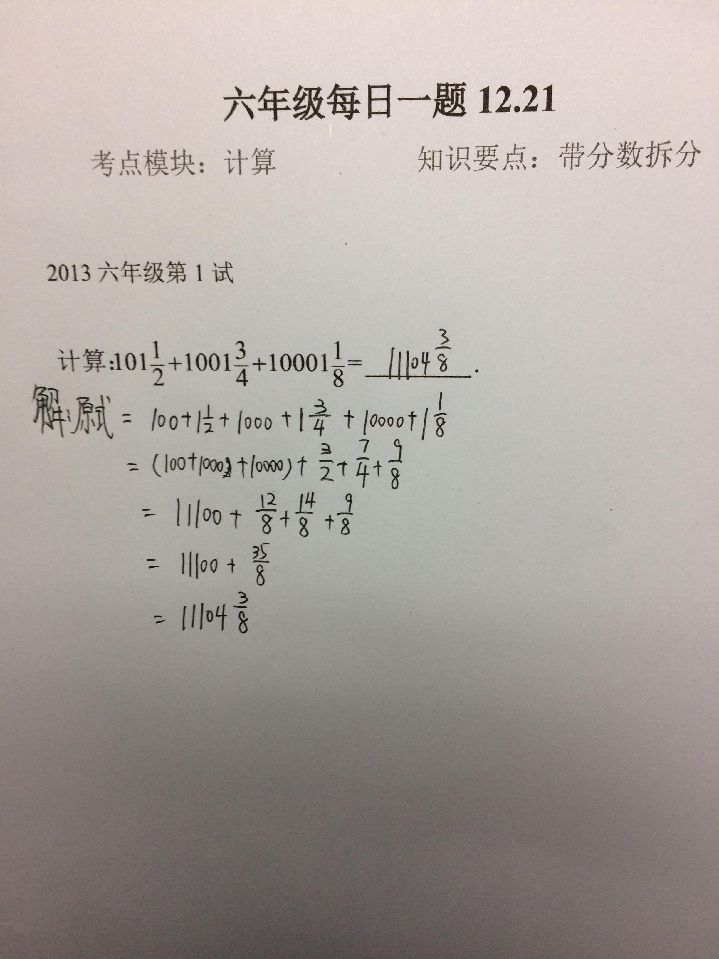 A9C2ACAE-428D-4EFA-B8D3-4FA47A14CDF6.jpg