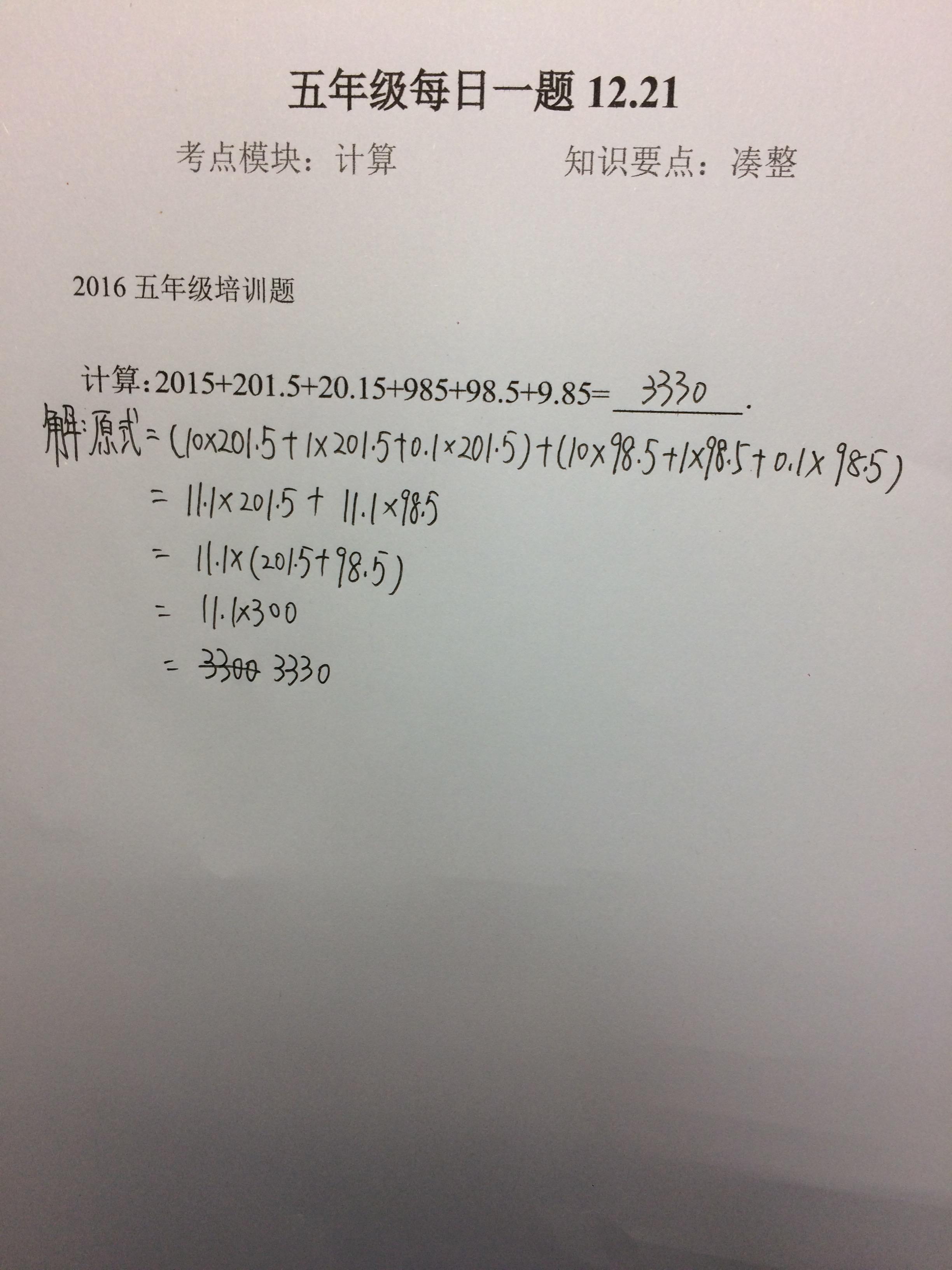 9E05F367-2D30-44D8-A471-251764C47CE9.jpg
