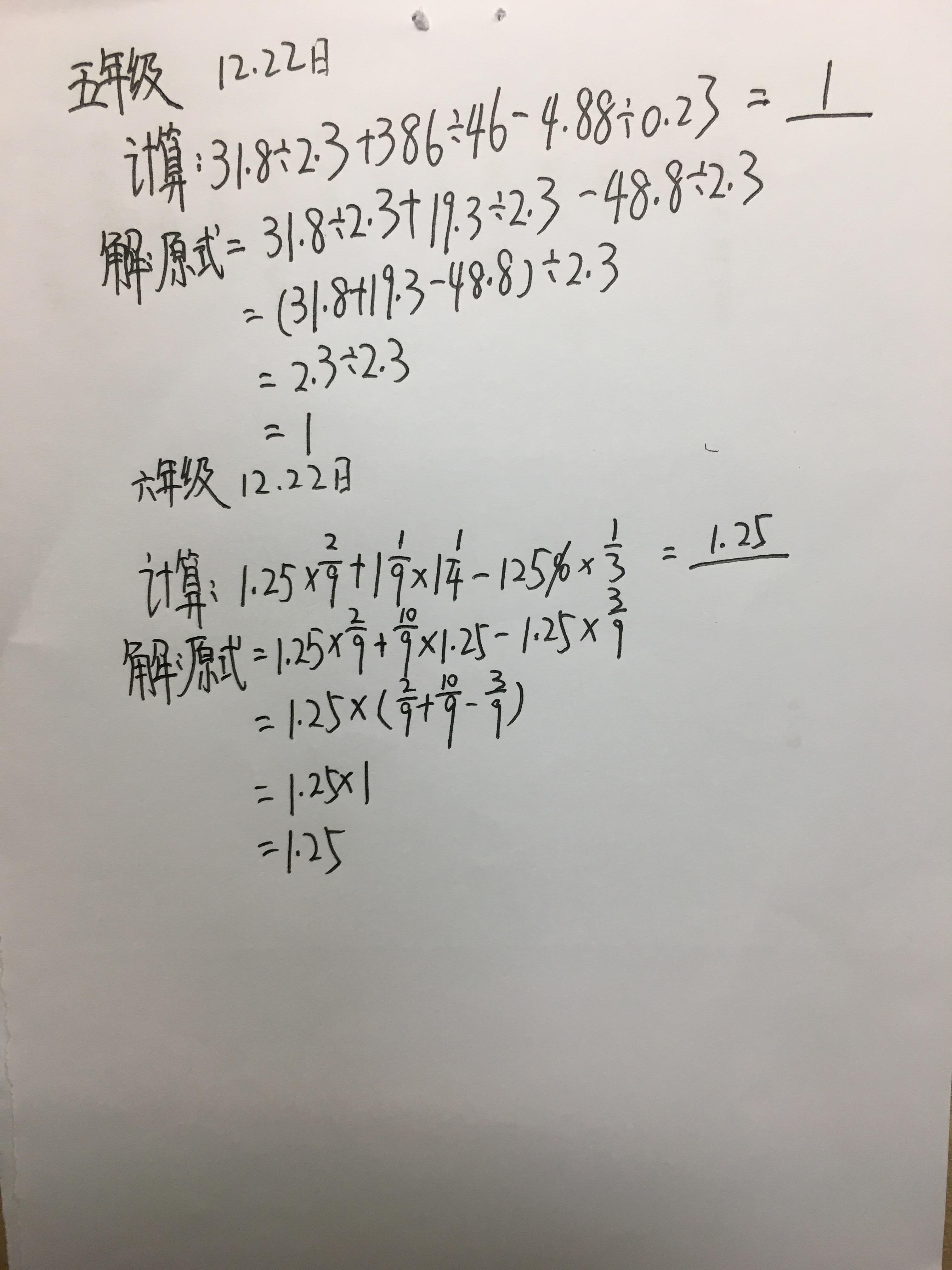 64957EC3-18AE-4CE6-B9CF-8A58DCE6F826.jpg