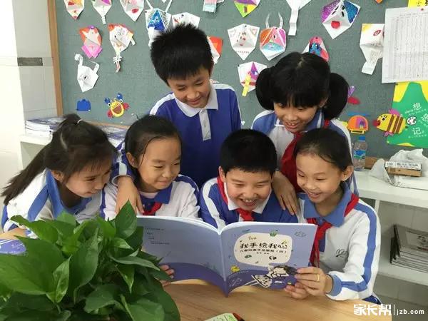 福田区14门中小获评深圳市年级学好课程五课程小学英语作文图片