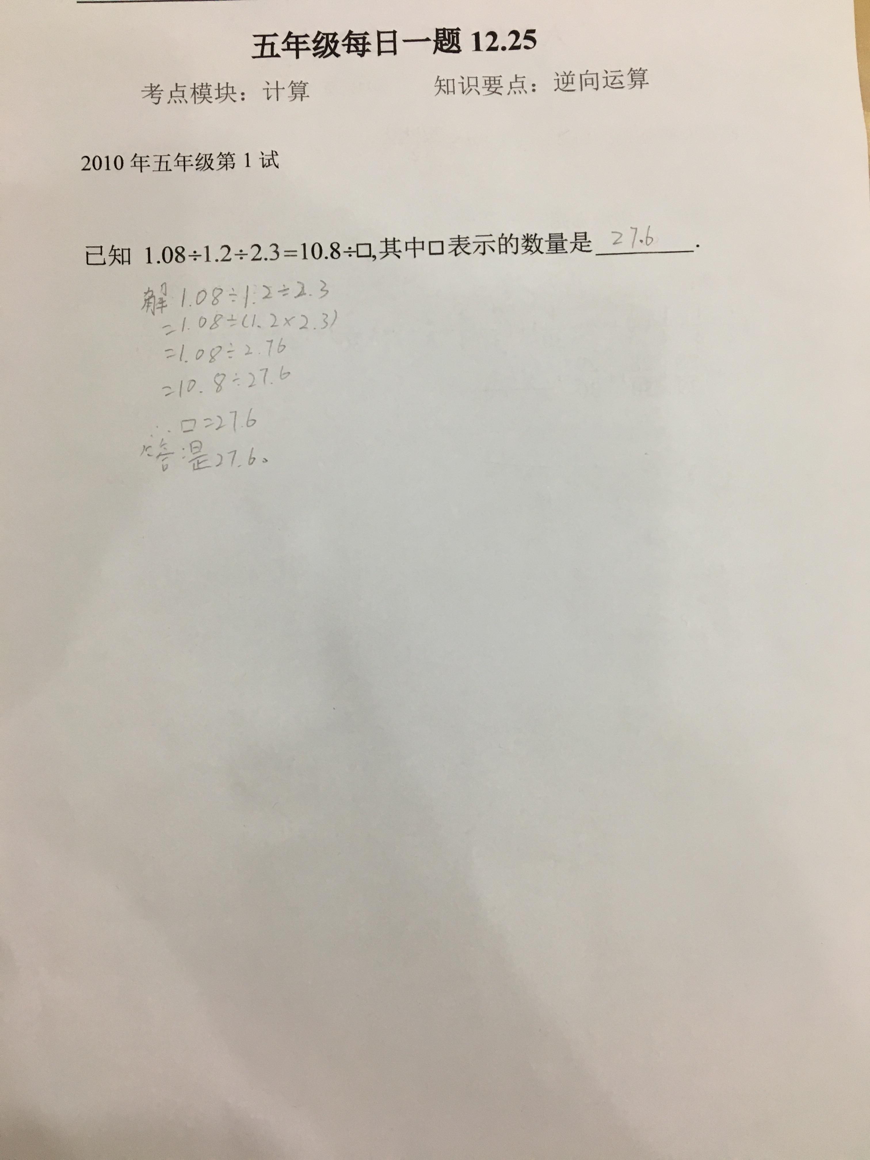 8A68A60B-1AF0-4EBD-B6A2-3F4501AFD643.jpg