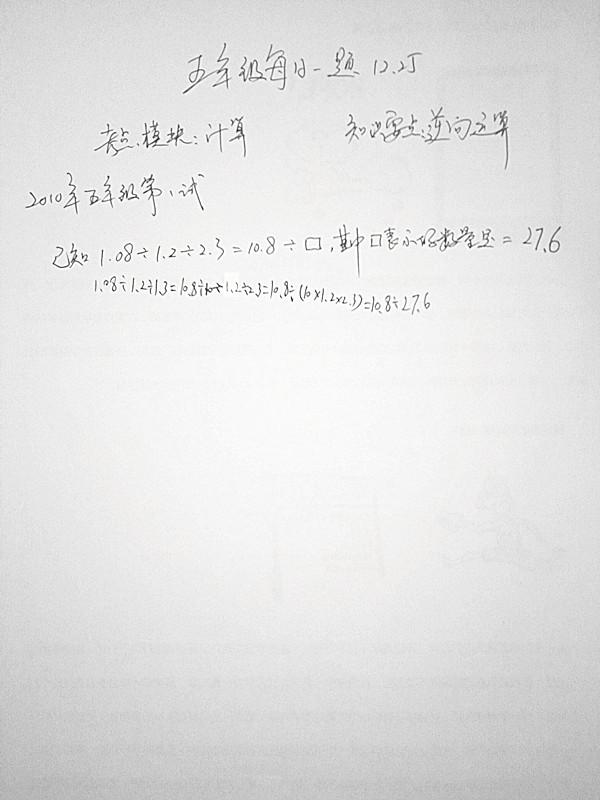 IMG20161225224602_副本.jpg