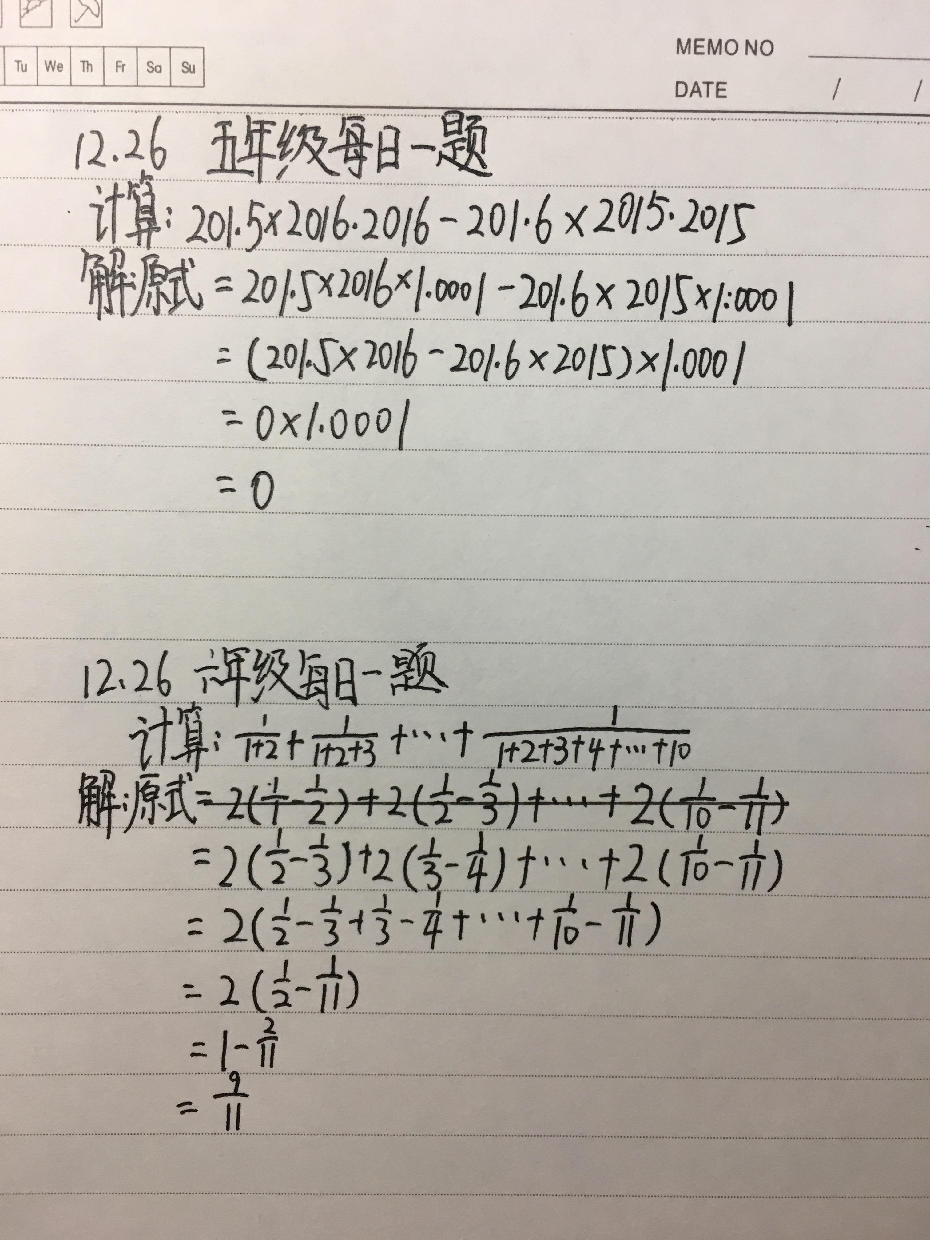 BD8D4FA4-4C92-46A8-912C-829E6825D18A.jpg