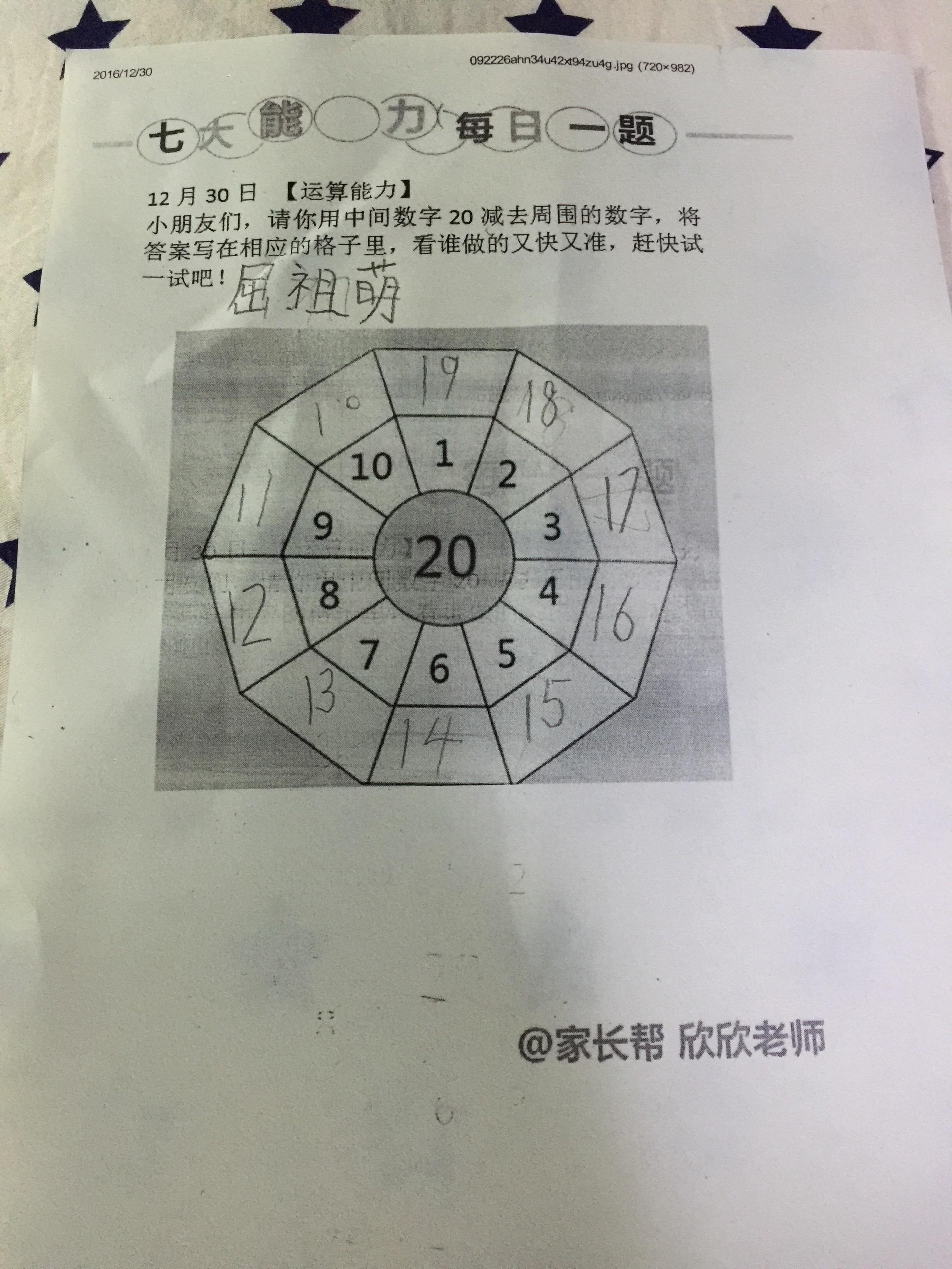 E63BA9B2-0F9F-4308-94BC-796A7F430F7E.jpg