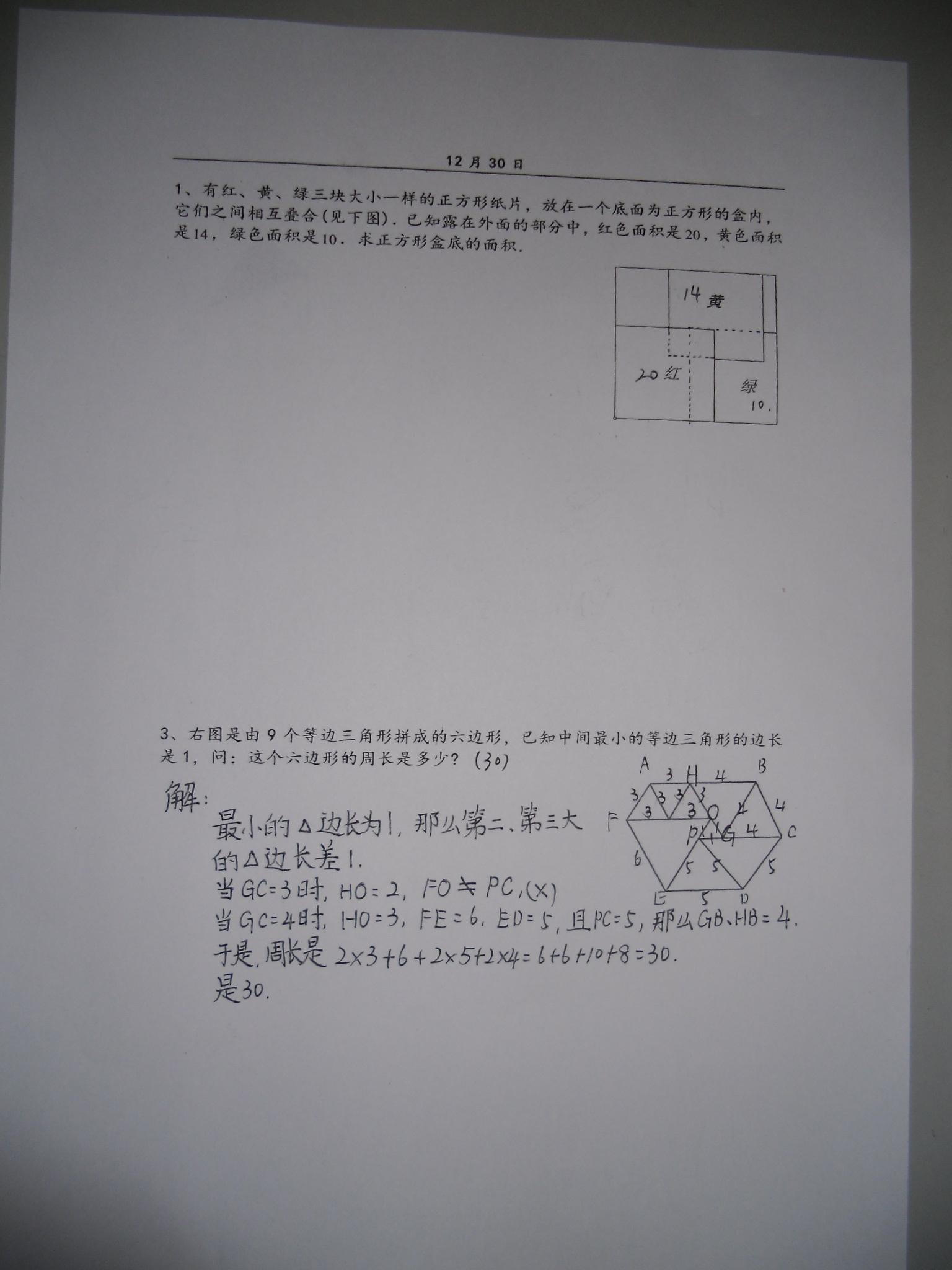 CIMG3066.JPG